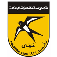 Al-Ahlia-School-For-Girls