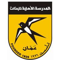 Al-Ahlia-School-For-Girls