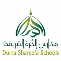 Al Durra Al Shareefa