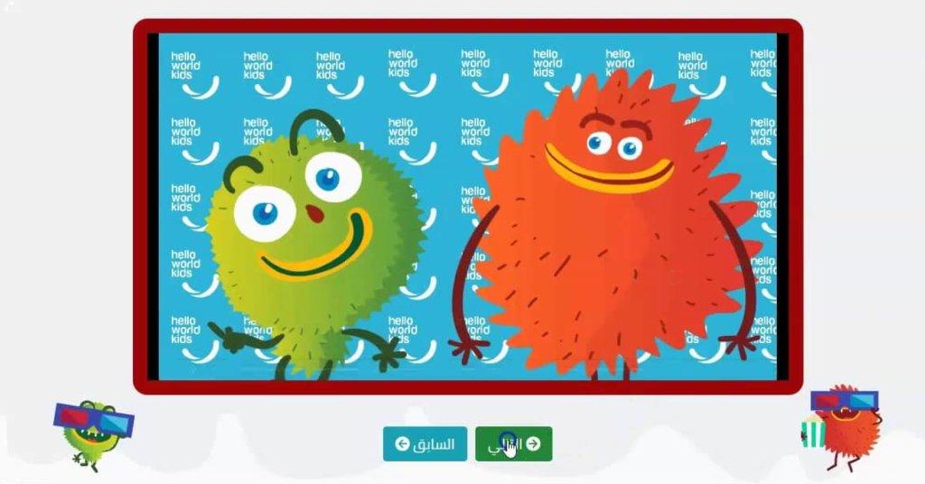 البرمجة للأطفال : هلو كود منصة تعليمية للأطفال